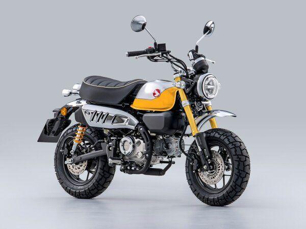 Honda Z 2021